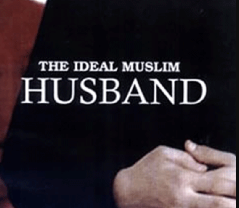 ideal muslim husband